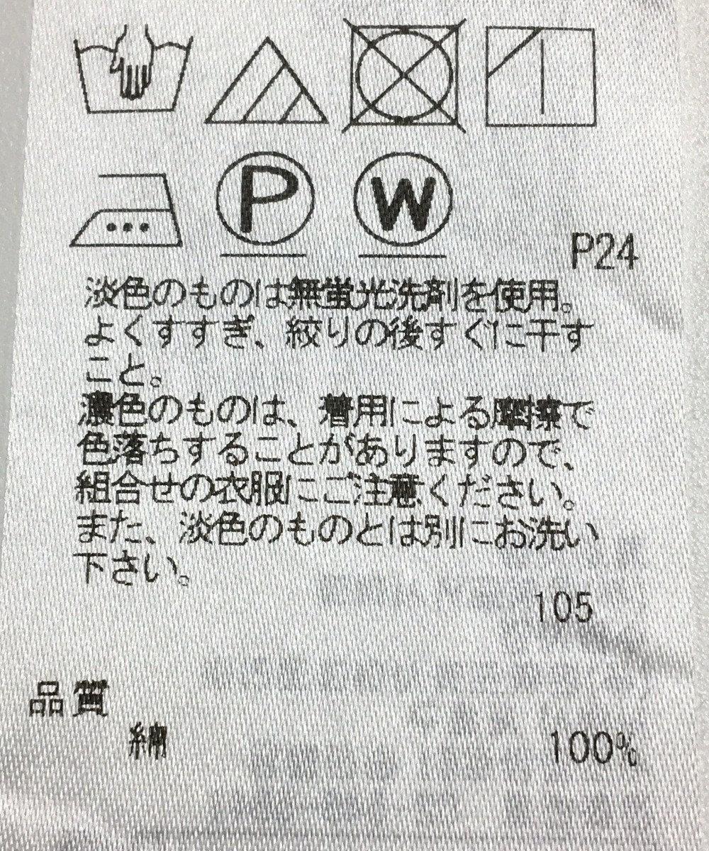 ONWARD Reuse Park 【組曲】ブラウス秋冬 グリーン