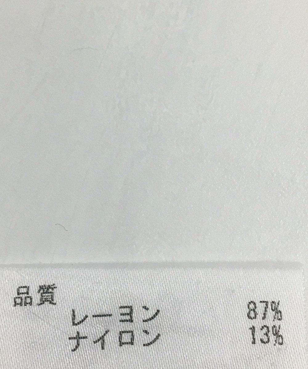 ONWARD Reuse Park 【ICB】カットソー秋冬 グレー