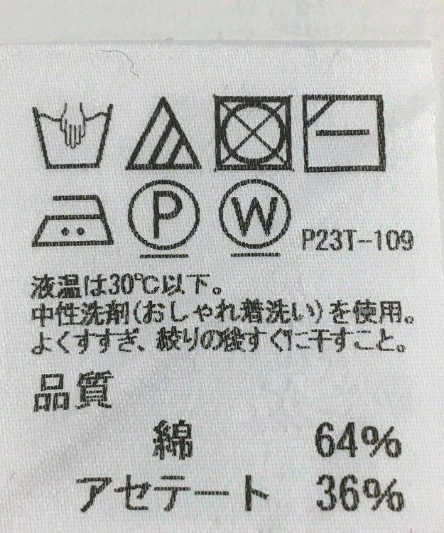 ONWARD Reuse Park 【J.PRESS】ニット秋冬