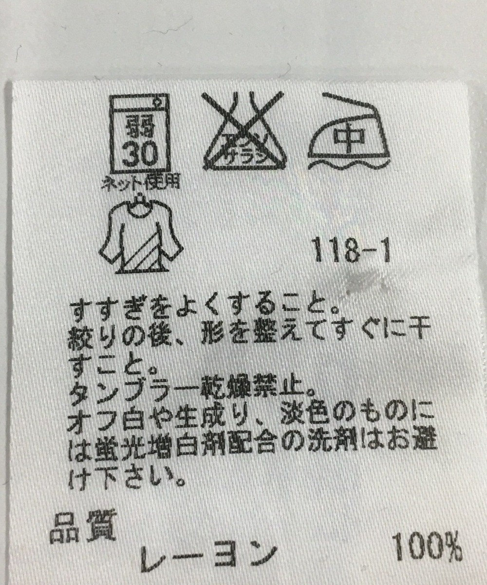 ONWARD Reuse Park 【23区】カットソー秋冬 ブラック