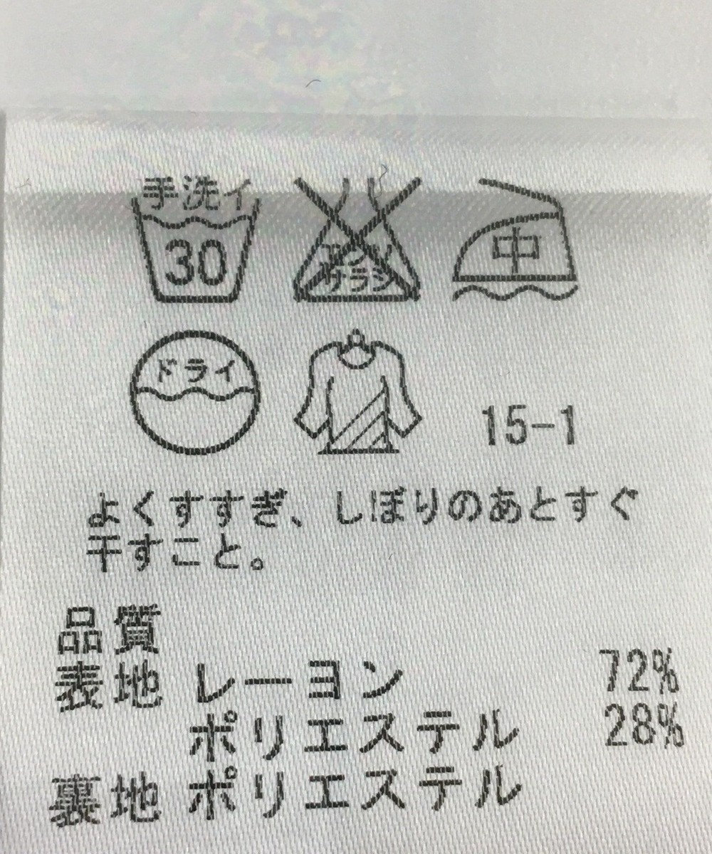 ONWARD Reuse Park 【ICB】カットソー秋冬 ネイビー