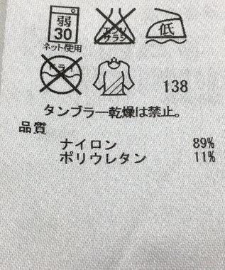 ONWARD Reuse Park 【自由区】パンツ秋冬 レッド