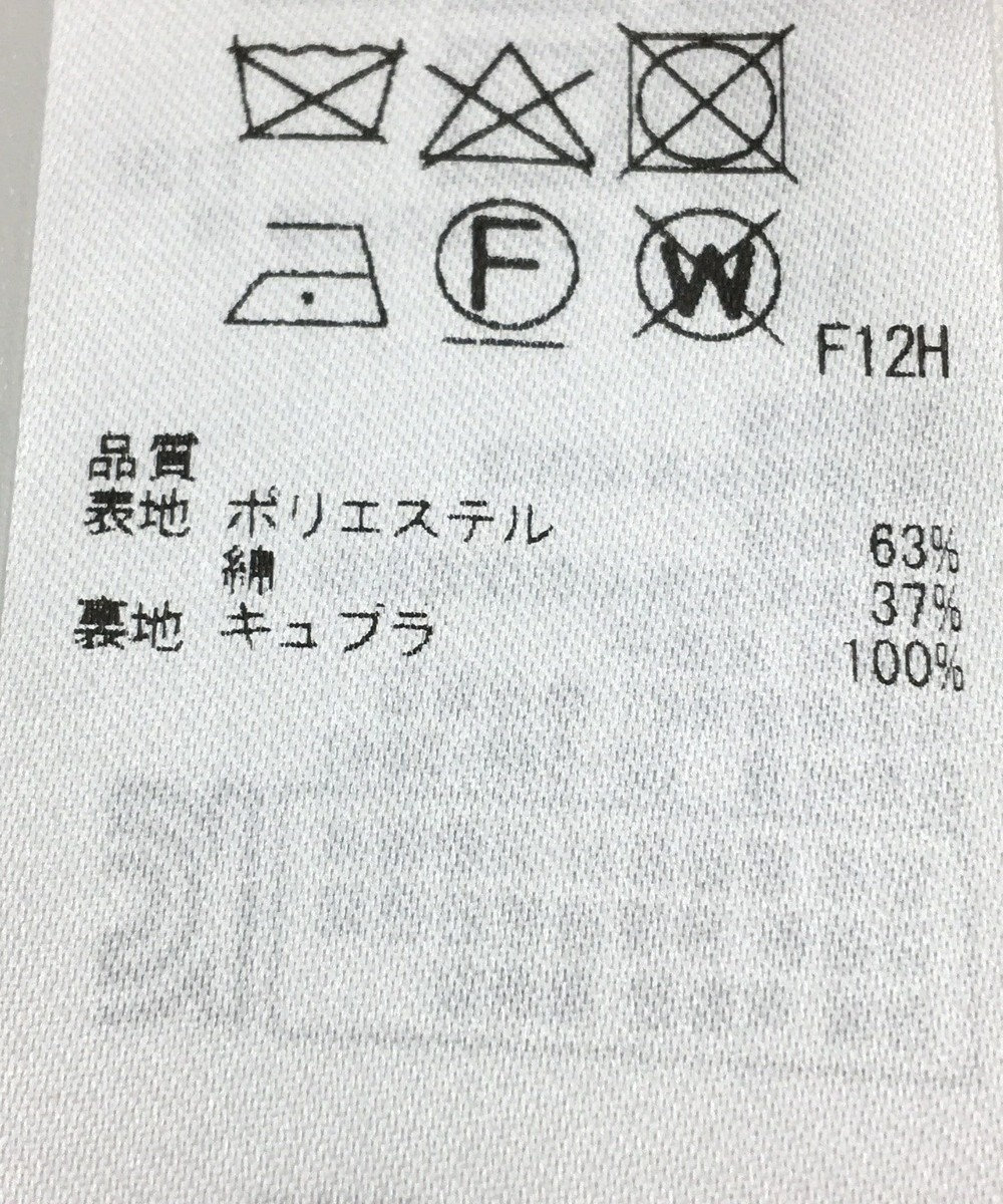 ONWARD Reuse Park 【組曲】スカート秋冬 ピンク