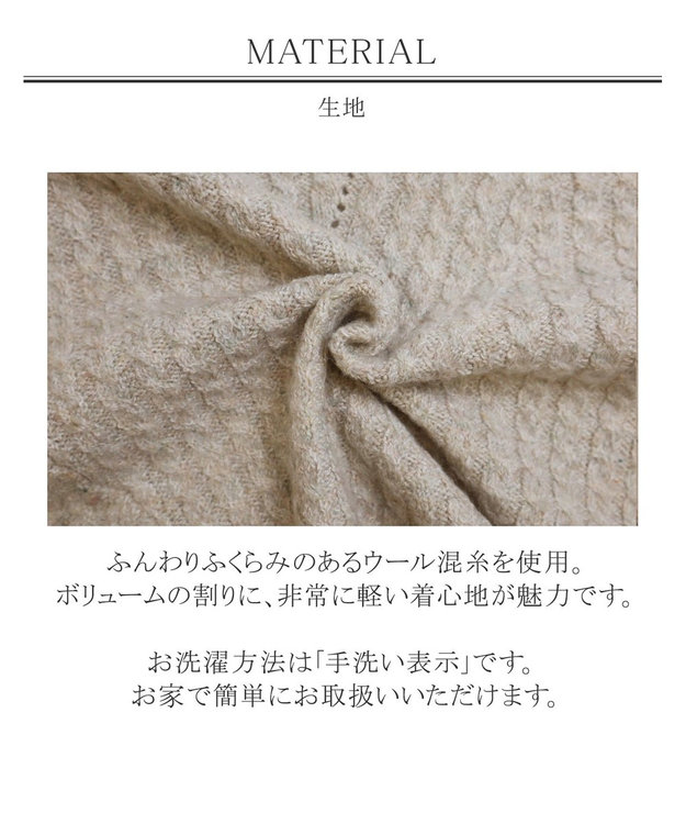 Tiaclasse 【洗える】ふんわり軽い斜めケーブルプルオーバー