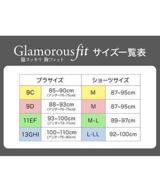 San-ai Resort(三愛水着楽園) 【San-ai Resort】グラマラスフィットビキニ(11号EFカップ,13号GHIカップ) ホワイト