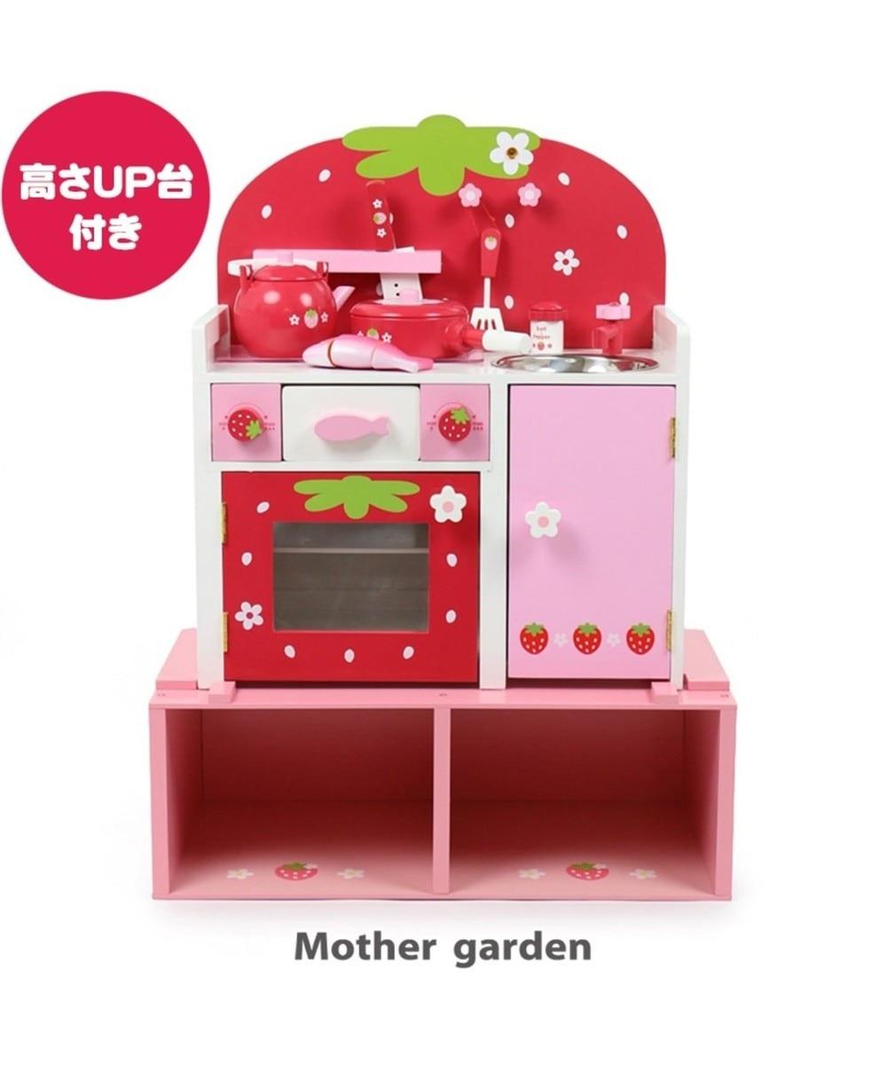 【オンワード】 Mother garden>おもちゃ マザーガーデン 木製 ままごと 野いちご システムグリルキッチン《赤色》+高さUP台 2点セット おままごと キッチン コンパクト おもちゃ お誕生日 プレゼント 子供の日 赤 0 【送料無料】