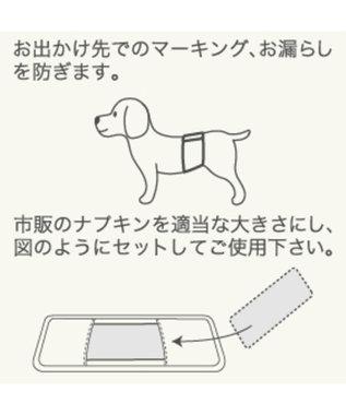 PET PARADISE リサとガスパール 総柄 マナーベルト 抗菌 防臭【小型犬】 マルチカラー