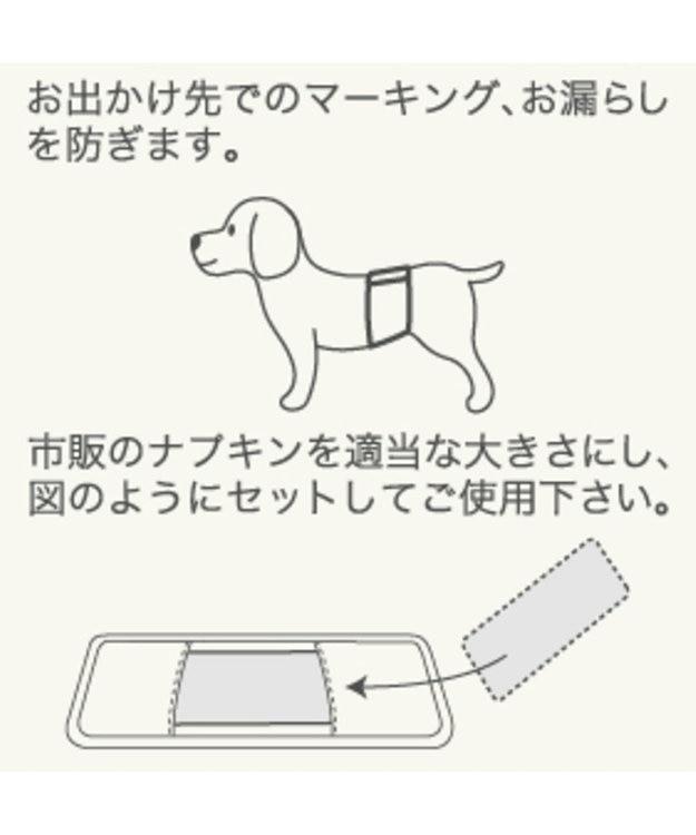 PET PARADISE リサとガスパール 総柄 マナーベルト 抗菌 防臭【小型犬】
