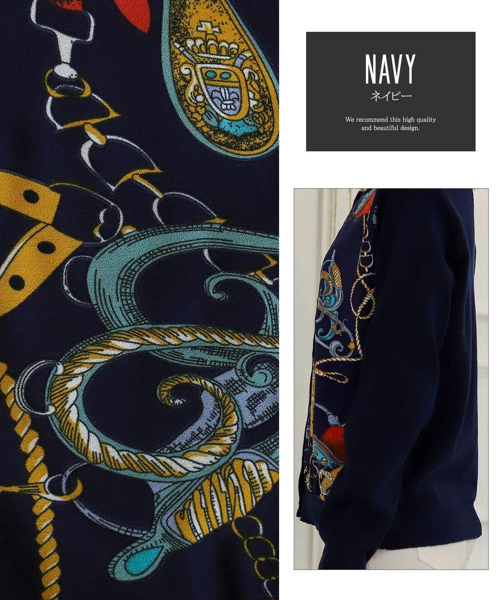 Tiaclasse 【洗える】異素材切替のスカーフ柄カーディガン ネイビー