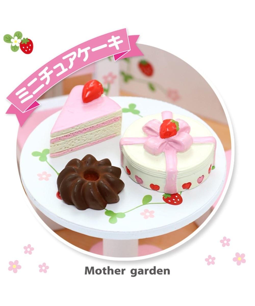 【オンワード】 Mother garden>おもちゃ マザーガーデン ケーキ屋さん ハンドメイドキッド 単品 ケーキ3点 Cセット ピンク(淡) 0