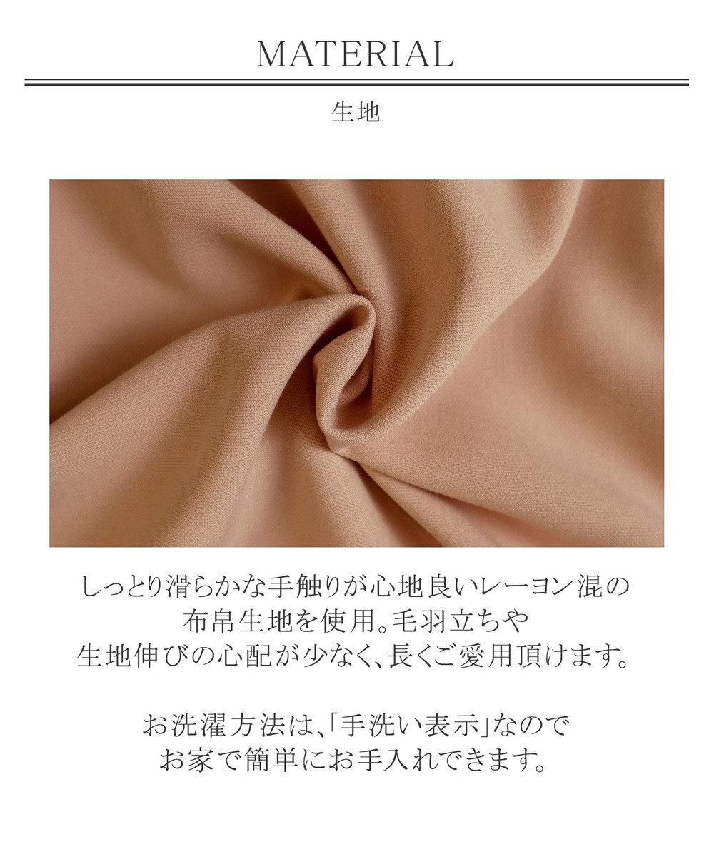 Tiaclasse 【洗える】大人可愛いフーデッドギャザーコート モーヴピンク