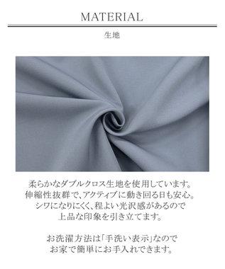 Tiaclasse 【洗える】【ダブルクロス】快適な履き心地のテーパードパンツ アンティークブルー