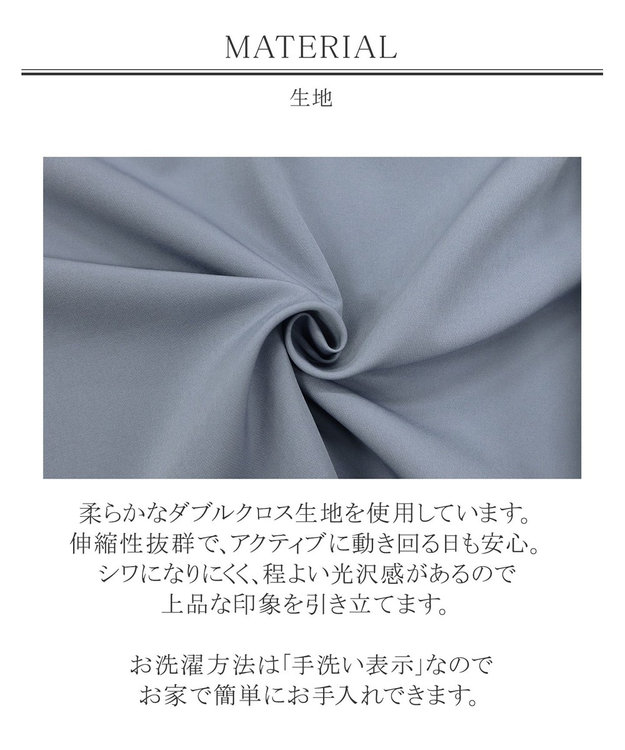 Tiaclasse 【洗える】【ダブルクロス】快適な履き心地のテーパードパンツ