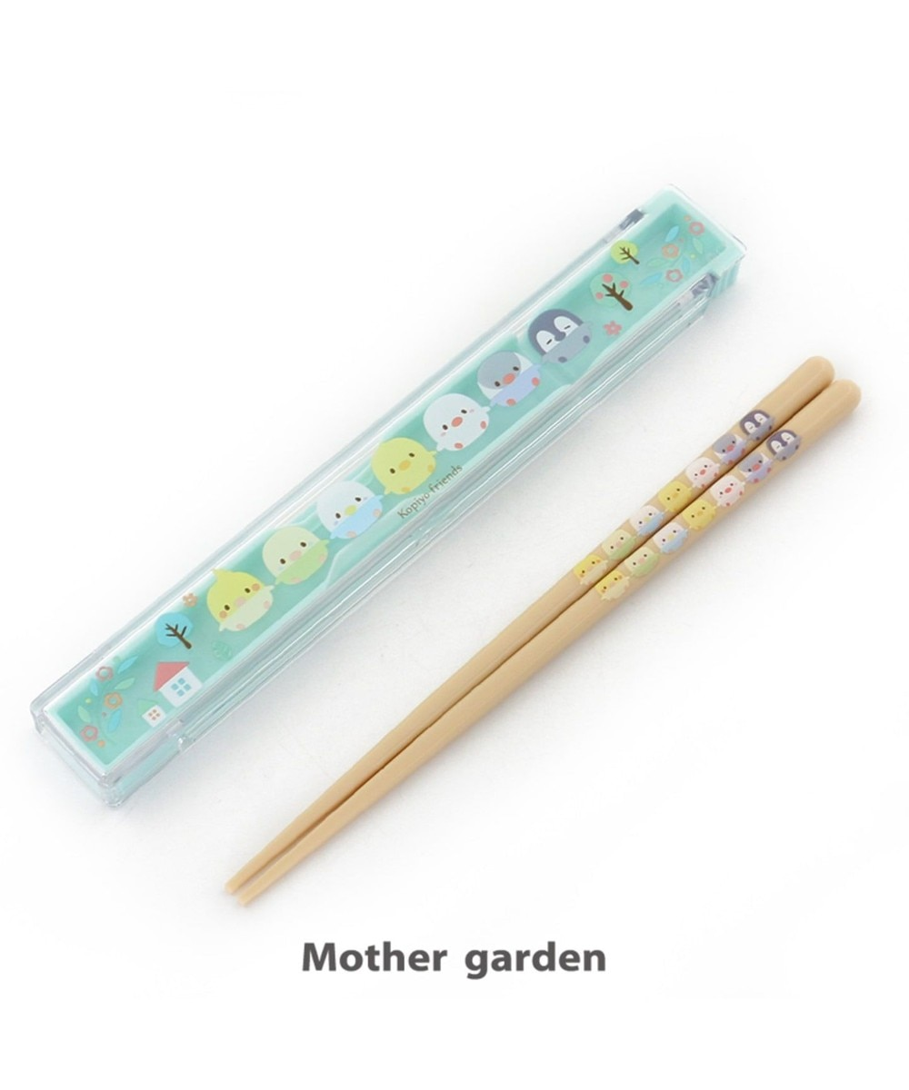 【オンワード】 Mother garden>食器/キッチン こぴよフレンズ 箸&ケースセット 《リーフ柄》 18cm 日本製 0 0
