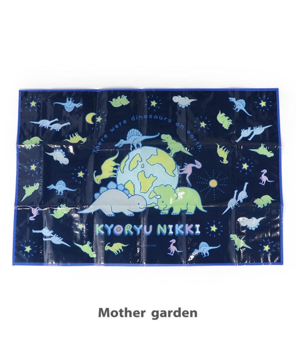 Mother garden きょうりゅう日記 レジャーシートSサイズ 90×60cm 1~2人用  《地球柄》 0