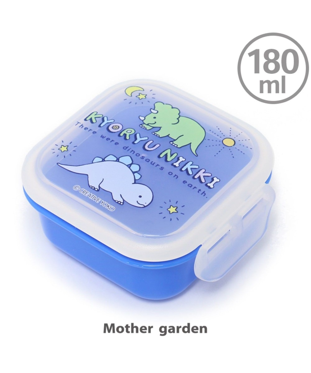 【オンワード】 Mother garden>食器/キッチン きょうりゅう日記 フルーツケース 《地球柄》 日本製 デザートケース 青 0