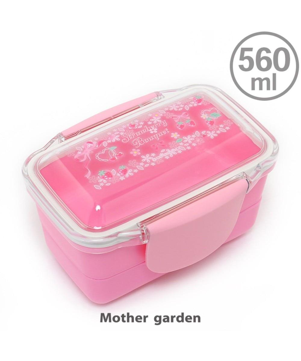 【オンワード】 Mother garden>食器/キッチン マザーガーデン 野いちご 2段お弁当箱 ドーム型 《リボン柄》 560ml 日本製 ピンク(淡) 0