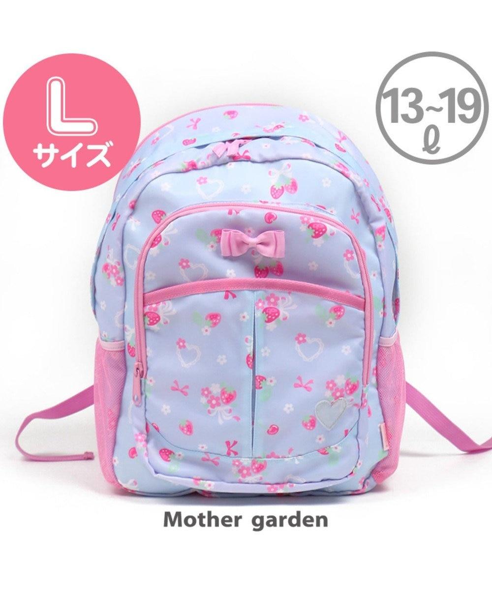 Mother garden マザーガーデン 野いちご 子供用リュックサック Lサイズ  《ブーケ柄》 水色