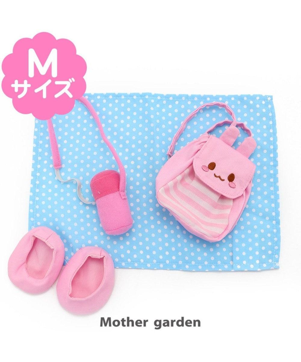 Mother garden うさももドール 着せ替えマスコット用お洋服 M  《遠足セット》 0