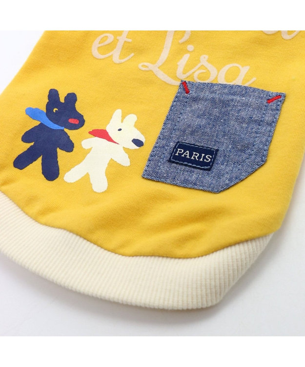 PET PARADISE リサとガスパール イエロー トレーナー 〔小型犬〕 黄