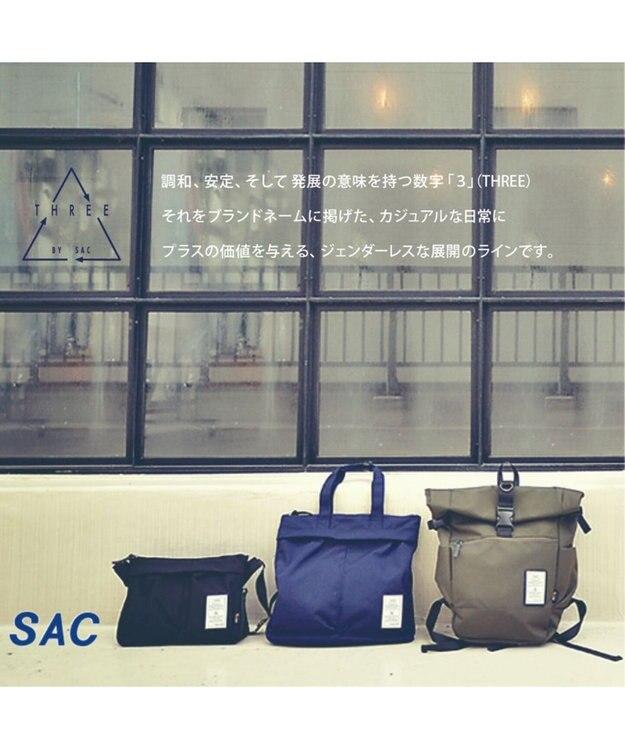 SAC 撥水ナイロン シンプルトート Three by sac  ポスティー2