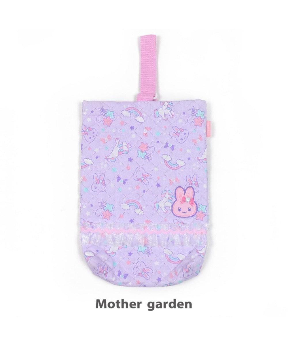 Mother garden うさもも 《ユニコーン柄》 キルトシューズバック 上履き入 紫