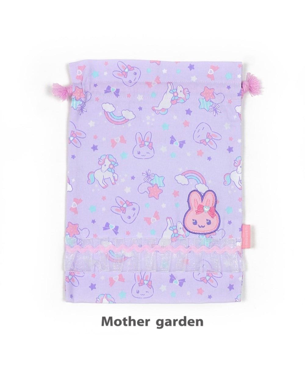 【オンワード】 Mother garden>財布/小物 うさもも 《ユニコーン柄》 巾着袋 小 着替え袋 巾着 紫 0