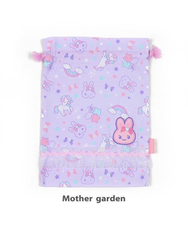 Mother garden うさもも 《ユニコーン柄》 巾着袋 小 着替え袋 巾着