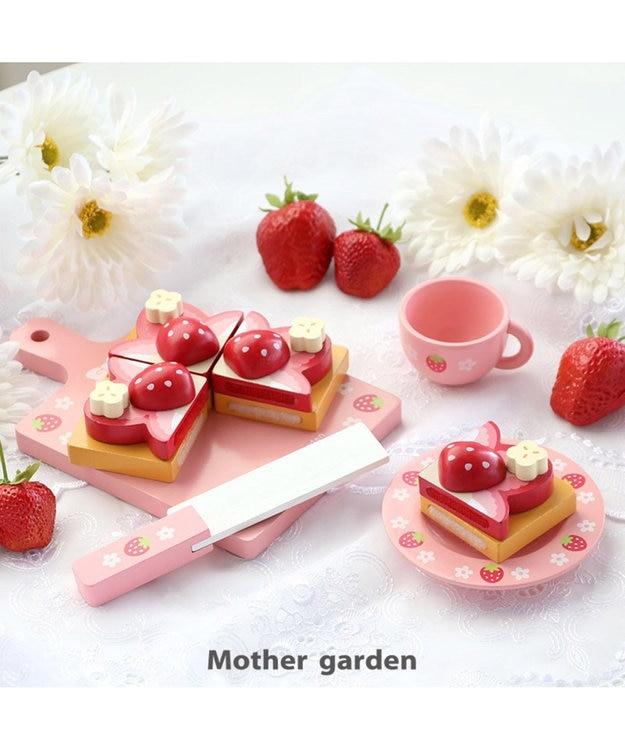 Mother garden マザーガーデン 木製 おままごと 野いちご トーストセット