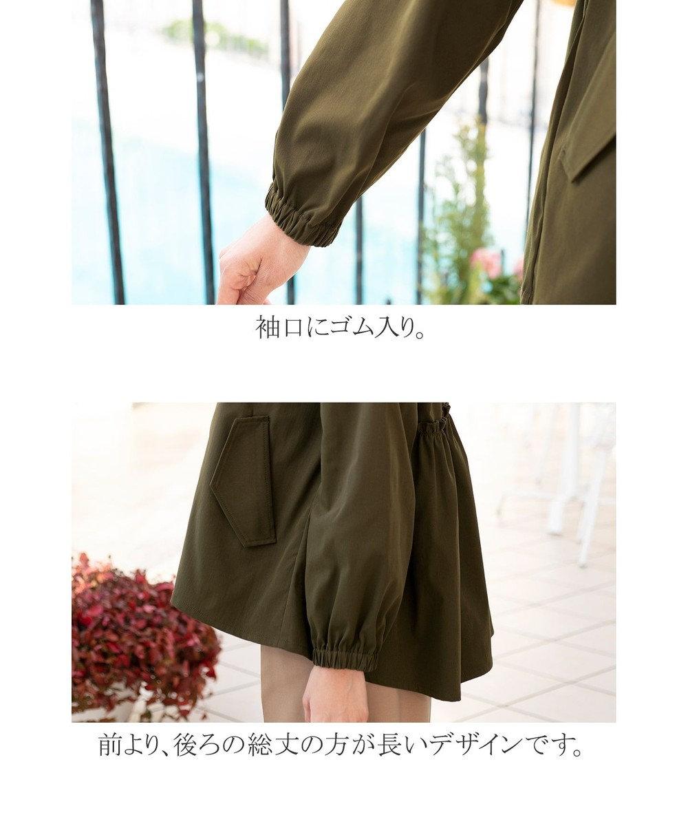 Tiaclasse 【洗える】大人可愛いバックフレアショートコート ネイビー
