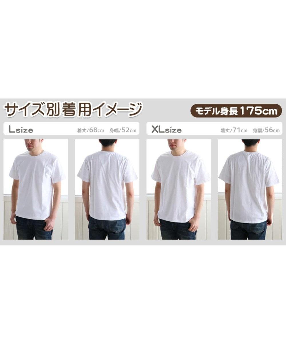 Mother garden 【Tシャツフェア対象商品】しろたん Tシャツ 半袖 カプレーゼ柄 ユニセックス 白~オフホワイト