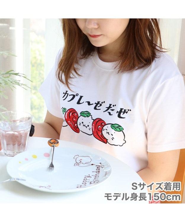 Mother garden 【Tシャツフェア対象商品】しろたん Tシャツ 半袖 カプレーゼ柄 ユニセックス