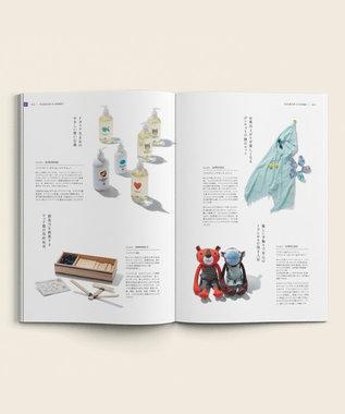 antina gift studio VENT OUEST(ヴァンウェスト) ギフトカタログ <オランジュ> -