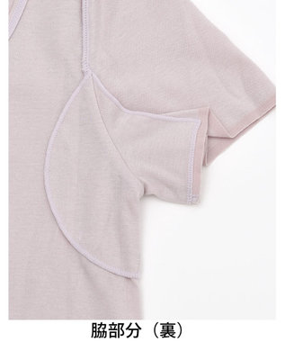 Wing インナー 2分袖 【綿の贅沢】 ウイング/ワコール EL1371 シェルピンク