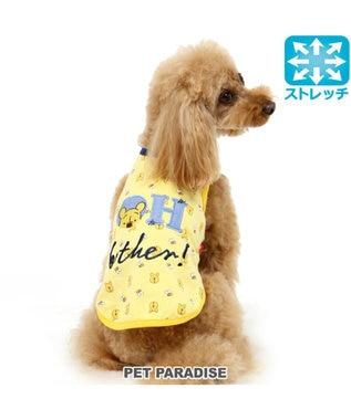 PET PARADISE ディズニー プーさん タンク 総柄 ワンダフルストレッチ〔小型犬〕 黄