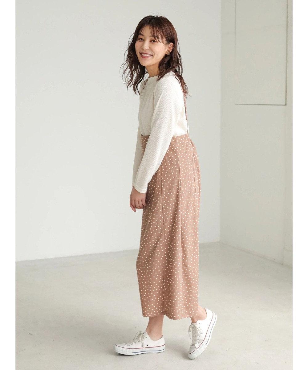 Green Parks ・RAY CASSIN SET2点ハイネック×スカート Mocha