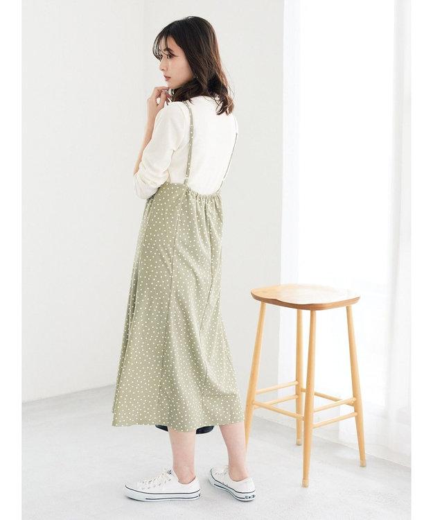 Green Parks ・RAY CASSIN SET2点ハイネック×スカート