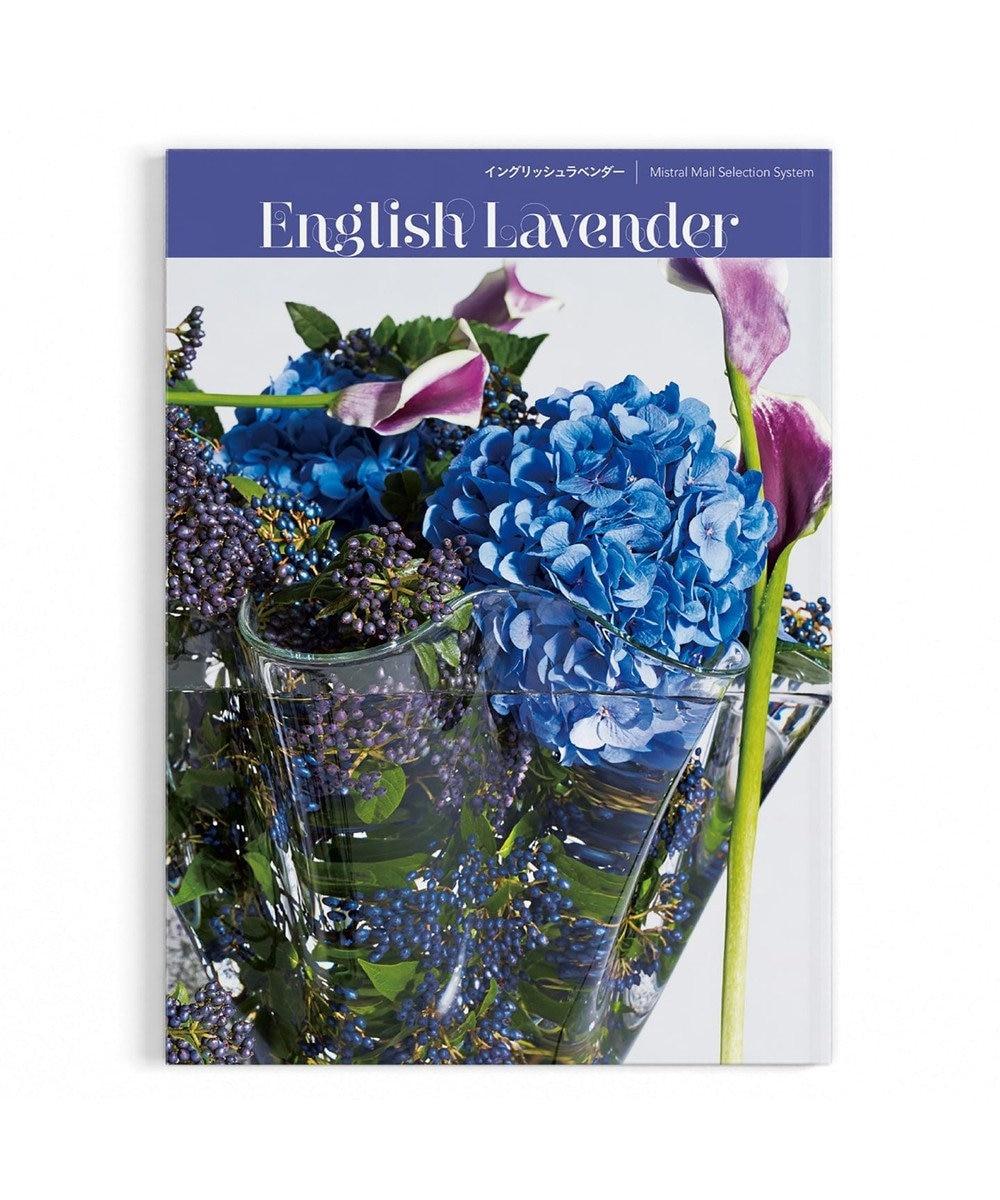 antina gift studio Mistral(ミストラル) ギフトカタログ<イングリッシュラベンダー> -