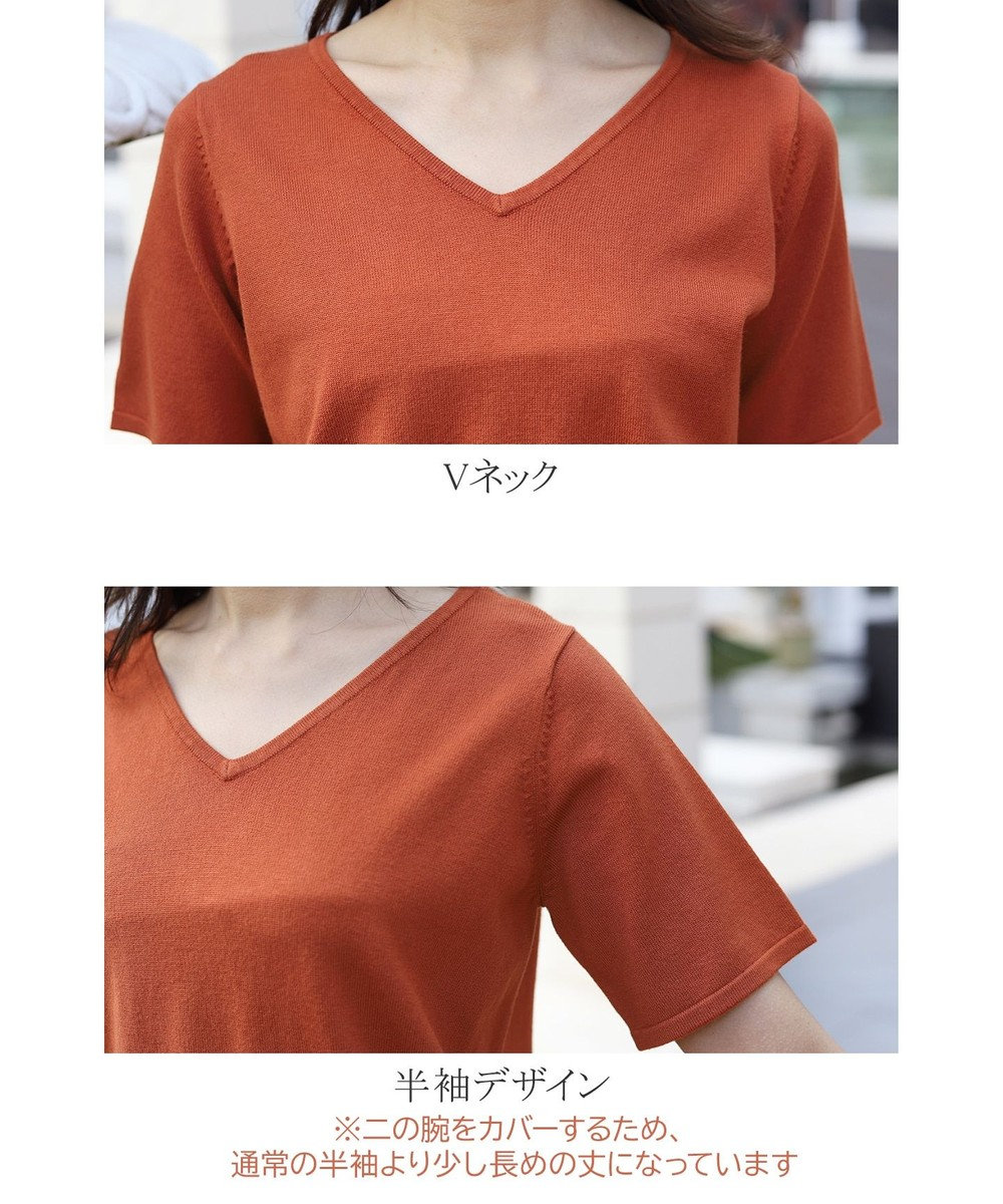 Tiaclasse 【洗える】ソフトな風合いが魅力♪ 大人上品な、半袖Vネックニット オレンジ
