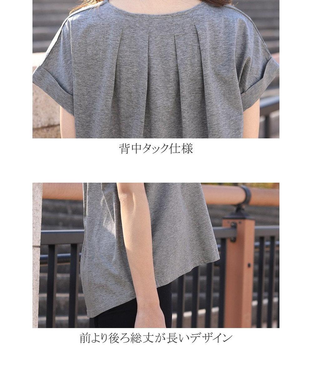 Tiaclasse 【洗える】さらりとした着心地のバイオシルケットTシャツ グレー