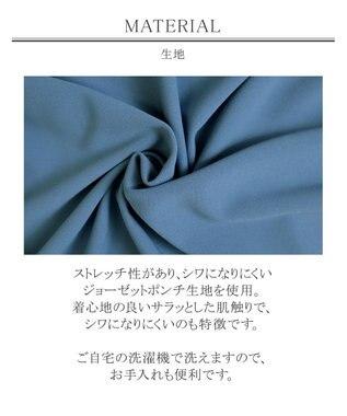 Tiaclasse 【洗える】大人上品な肩タックポンチワンピース ブルー