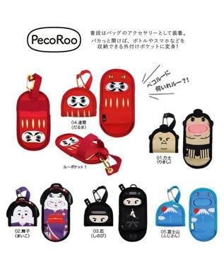 ROOTOTE 3046【バッグアクセサリー】/ CJ.ペコルー.ジャパン-F 04:だるま