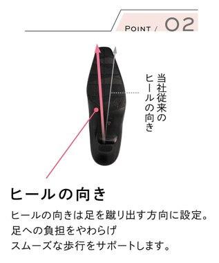 success walk サクセスウォーク ヒール高5cm ベーシックパンプス /ワコール ブラック