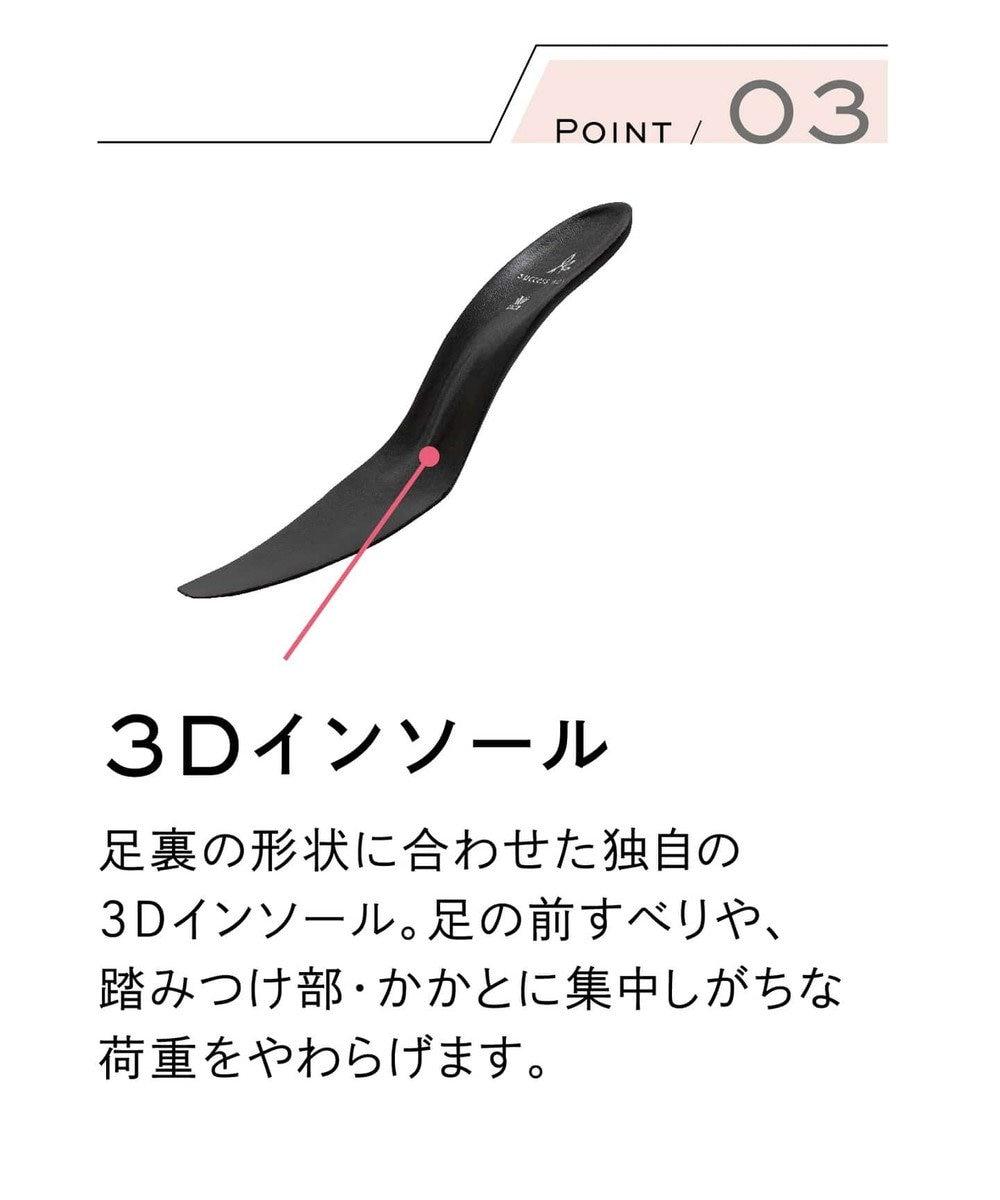 success walk サクセスウォーク ヒール 高5cm スタイリッシュパンプス /ワコール WIN207 ピンク