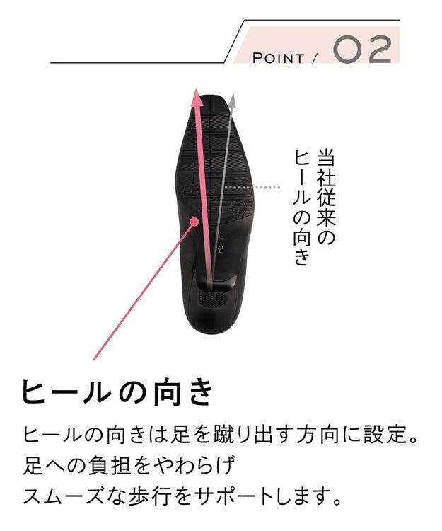 success walk サクセスウォーク ヒール 高5cm スタイリッシュパンプス /ワコール WIN207