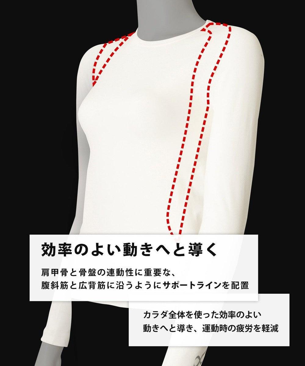 CW-X 【WOMEN】JYURYU 丸首 長袖 /ワコール JAY410 アイボリー