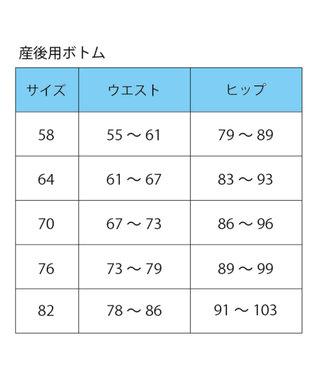 Wacoal MATERNITY ワコールマタニティ シェイプマミーガードル 【産後用】 MGR378 ブラック