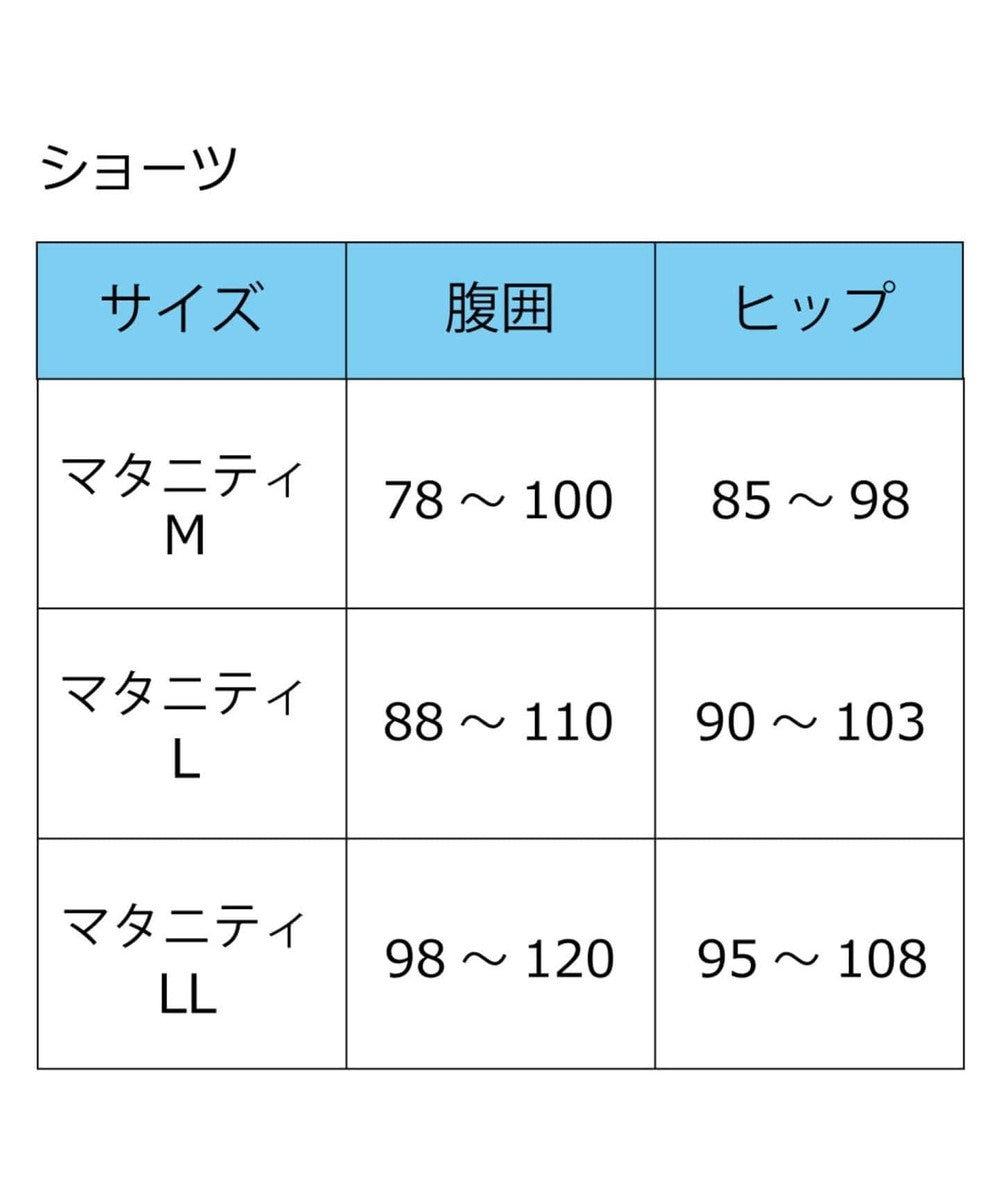 Wacoal MATERNITY ワコールマタニティ ショーツ 【産前・産後兼用】 MPP006 ゴールドベージュ