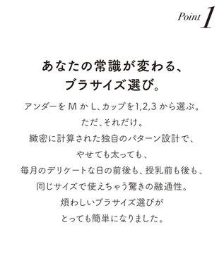 Chut! INTIMATES 【簡単サイズ選び・ノンワイヤー】 ドレスイージーブラ [モールド] (C300) ライトグレー