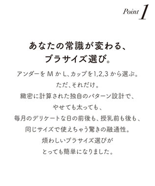 Chut! INTIMATES 【簡単サイズ選び】 ドレスイージーブラ (C307) ダークブラウン